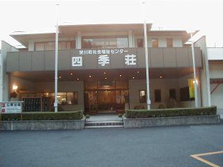 yunokawa6.jpg